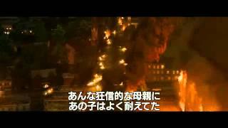 映画『キャリー』特報予告編 CARRIE teaser trailer