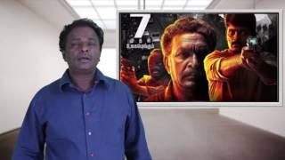 8 Thottakkal Review - 8 Thotakkal - Tamil Talkies