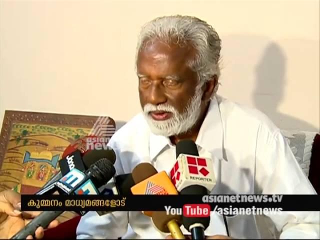 Kummanam Rajasekharan's press meet on Aranmula International Airport project