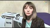Waga diagnostyczna Beurer Complete Body BF100 - YouTube