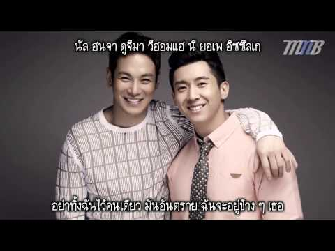 [MNB] Fly To The Sky - We [THAI SUB]