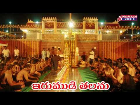 ERUMUDINI TALANU || TELUGU DEVOTIONAL SONGS || TFTG