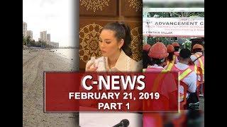 UNTV: C-News (February 21, 2019) PART 1