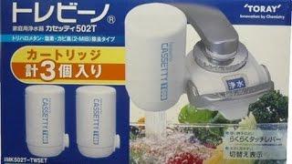 Máy lọc nước tại vòi của Nhật Toray MK502T TWSET Bộ Vòi Lọc Nước Nội Địa Nhật 3 Trong 1
