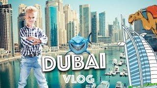 Dubai Travel Vlog 2017 - Невероятно, но я в Дубаи! ОАЭ День #1   Matvey Star