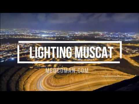 Lighting Muscat - Muscat Electricity Distribution Company