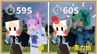 【Minecraft】But Mobs Changed Every 60 Seconds!