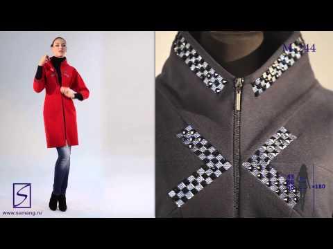 M 244 Женское пальто Осень 2014. Новая коллекция. http://samang.ru