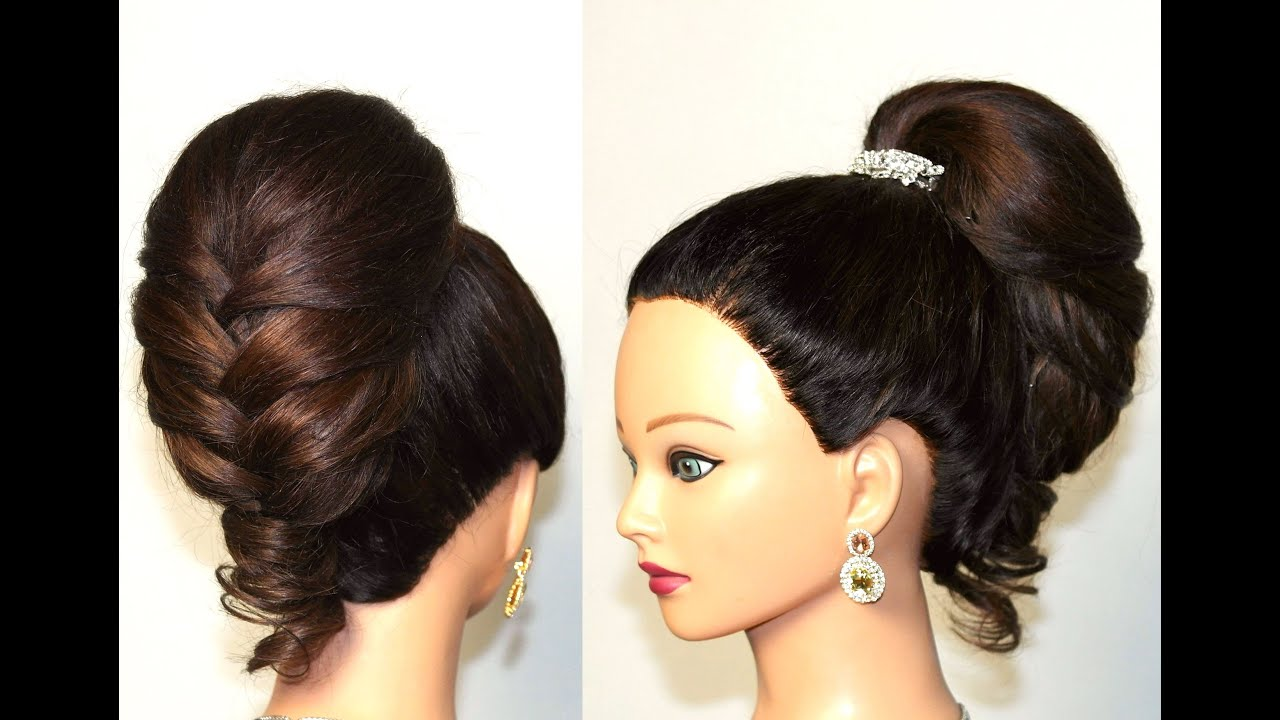 W Hairstyle: Hairstyle For Long Hair. Elegant Braided Updo. Fishtail