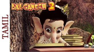 Tamil Mythological Stories - Bal Ganesh 2 - Ganesha Completes Writing Mahabharata