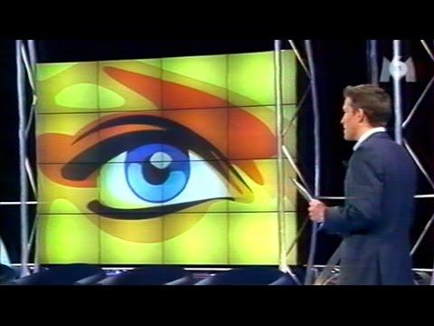 Loft Story 1 - Première émission en direct sur M6 (avril 2001)
