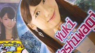 たかみな卒コン*生写真提供(^^)NO,199