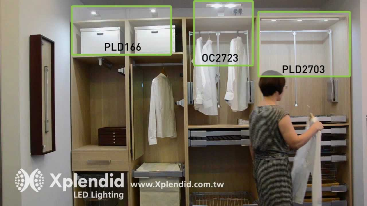 Merveilleux Xplendid   Walk In Wardrobe LED Lights   YouTube