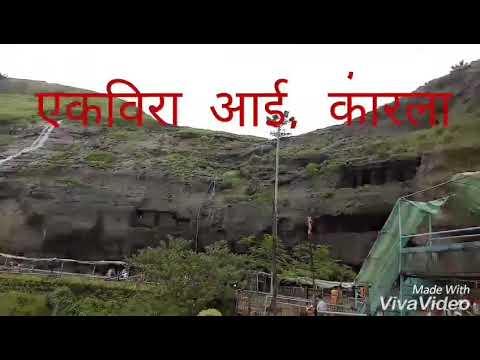 ekvira aai karla dongar  with mauli song