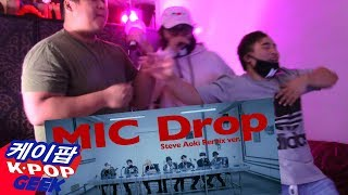[FANBOYS] BTS (?????) 'MIC Drop (Steve Aoki Remix)' Official Teaser REACTION MP3