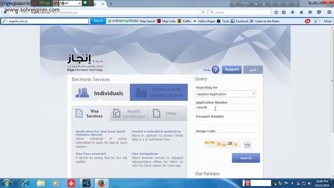 SAUDI VISA CHECK ONLINE/VISA STATUS SAUDI/SAUDI VISA APPLICATION/SAUDI VISA  STATUS ENQUIRY/KSA VISA