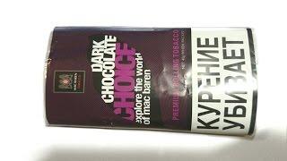 Дегутстация табака для самокруток Mac Baren Dark Chocolate