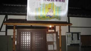 超古代文明 290A1「飛鳥の大化改新後、神奈川の飛鳥板葺宮等(聖徳太子生...