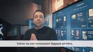 видео Будущее сенсорных экранов