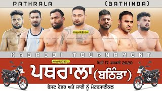 🔴[Live] Pathrala (Bathinda) Kabaddi Tournament 17 Feb 2020