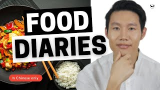 Everything I Eat in a Day | Chinese With English Subtitles | Harper's BAZAAR Inspired
