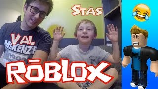 SVGaming Trailer - Roblox and more!! (Stas and Val)