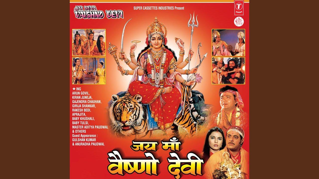 Aaja O Aa Sajna Ringtone Download