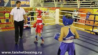 Куприец Степан (Тайшет) vs Вилюга Степан (Балаганск)