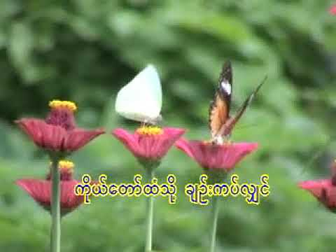 Myanmar Gospel songs 2017