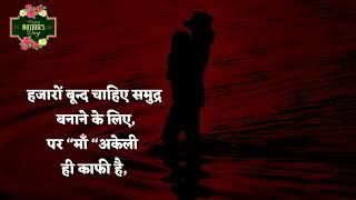 Hindi Lines On Maa 免费在线视频最佳电影电视节目 Viveos Net