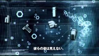 Mindjack - Official Trailer - Sony PS3