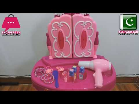 kids dressing set - princess glamour mirror and dressing table set, baby girls toys review for kids