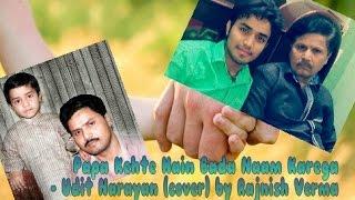 Papa Kehte Hain Bada Naam Karega - Udit Narayan (cover) by Rajnish Verma