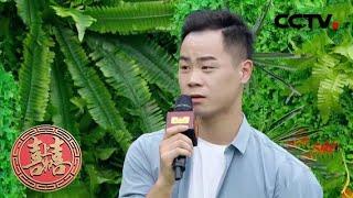 《喜上加喜》 20200731| CCTV综艺 - YouTube