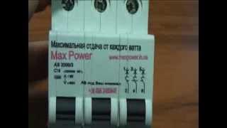 как переделать автоматический выключатель (например написано 16А, а внутри 40А) maxpower(, 2014-01-22T12:09:41.000Z)