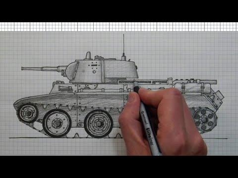 Как нарисовать танк бт 7