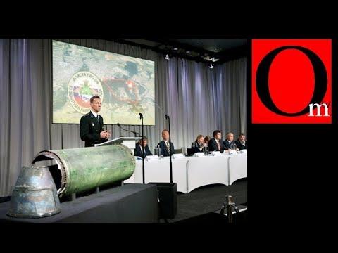 «Бук», сбивший MH17 принадлежит армии РФ. Вердикт следователей