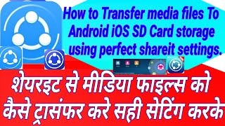 How transfer files via shareit as SD card storage, protect Your data, file transfer to PC