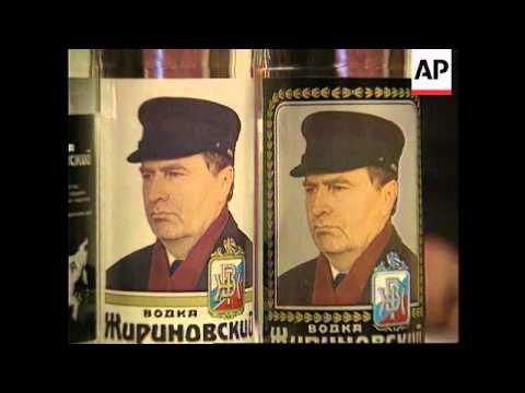 Russia - Alcoholism In Russia