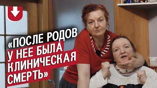 Моя дочь родила и осталась инвалидом: Людмила | Быть мамой