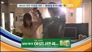 "Yoon Eun Hye 윤은혜 & Kang Ji Hwan 강지환 ""Lie To Me"" - Cola scene Mp3"