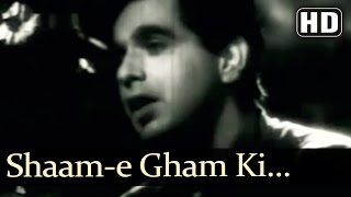 Shaam-e Gham Ki Qasam Aaj - Footpath Songs - Dilip Kumar - Meena Kumari - Talat Mahmood