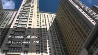 видео Аренда квартир  на Хорошевском шоссе в Москве — снять квартиру