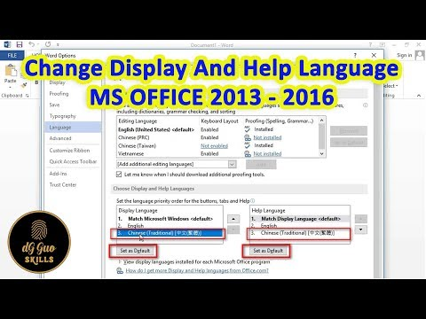 💻🖥 How To Change The Default Display Language In MS OFFICE 2013 - 2016