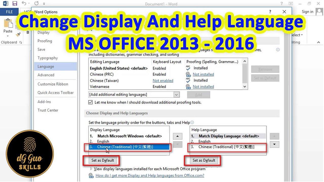 microsoft office language interface pack 2013 english free download