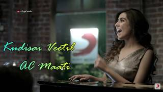 7Up Madras Gig Kanne Kanne Lyrics Leon James Jonita Gandhi SonyMusic LifestyleMedia