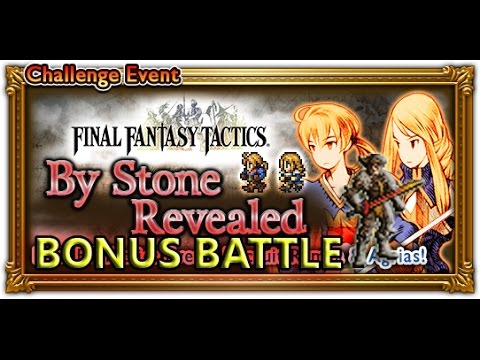 [FFRK] FFT By Stone Revealed | Ramza & Agrias - Lionel Castle - Gate #308