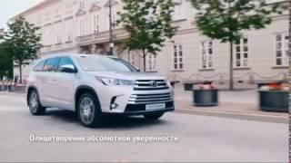 видео Toyota Highlander — комфортный полноприводный кроссовер