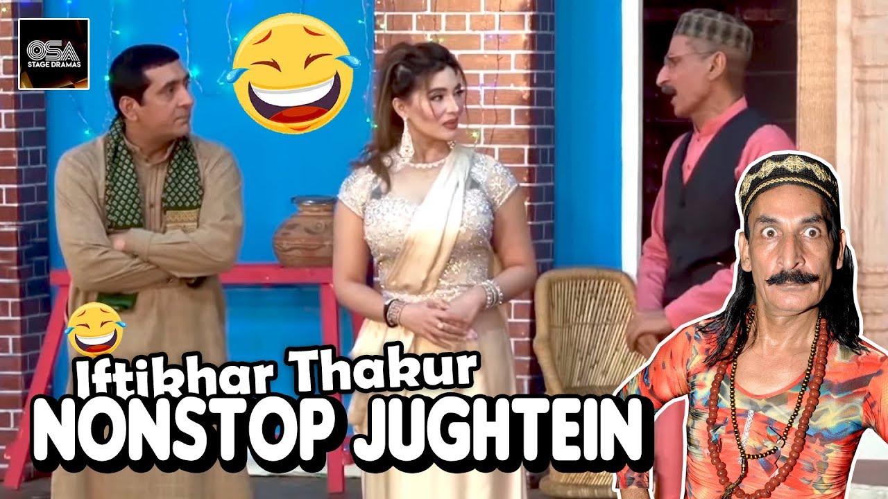 Iftikhar Thakur KI NONSTOP JUGHTEIN with Zafri Khan & Khushboo Full Comedy Clip 2020