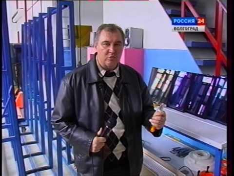 Завод вакуумного напыления стекла Квазар